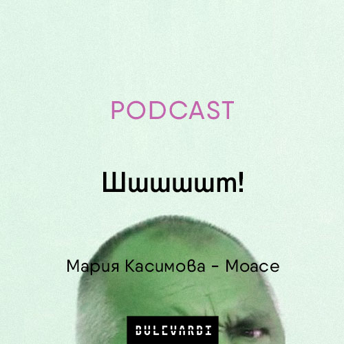 Podcast.M.Kasimova.18.06.20