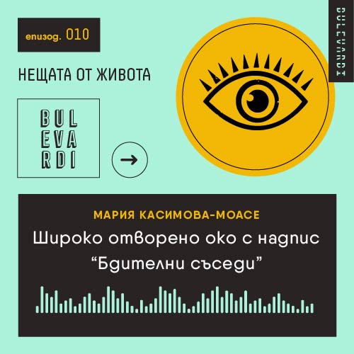 ep 10 Bulevardi_Podcast-01