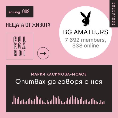 ep 8 Bulevardi_Podcast-01