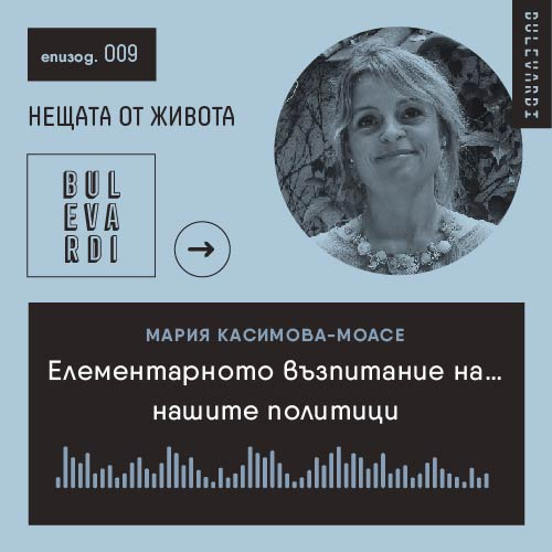 ep 9 Bulevardi_Podcast-01