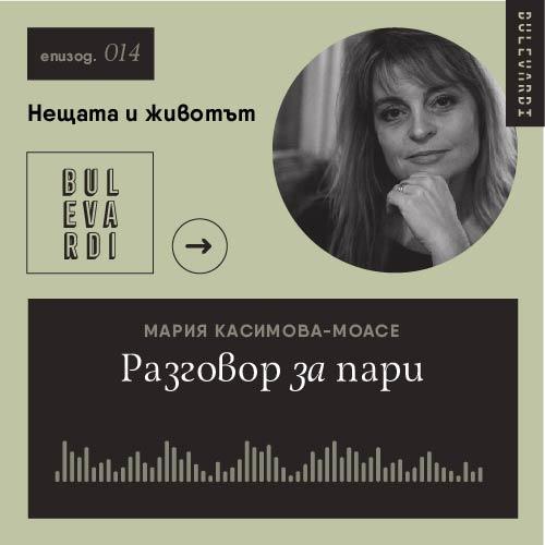 ep 14 Bulevardi_Podcast-01